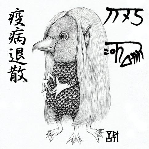 2.Makoto-amabie